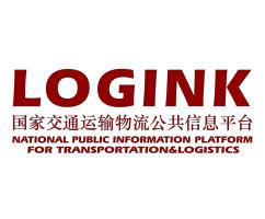 LOGINK, China
